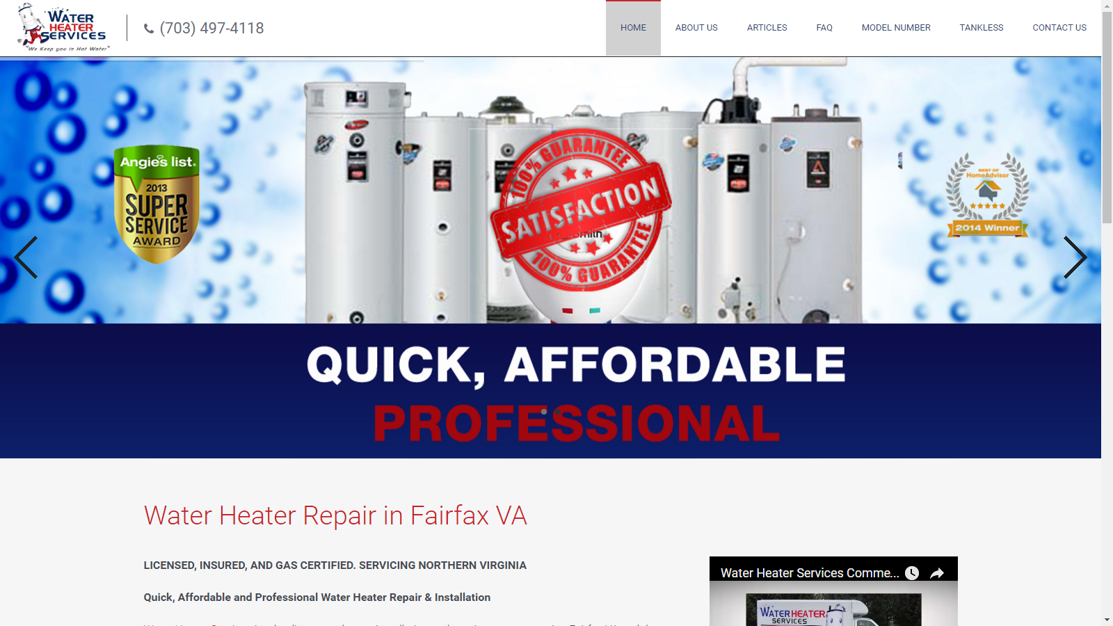 Water Heater Services Website
